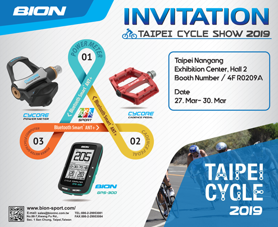 Invitation of Taipei Cycle Show 2019